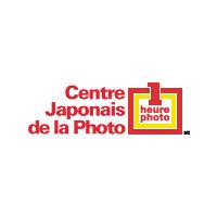 Centre Japonais De La Photo