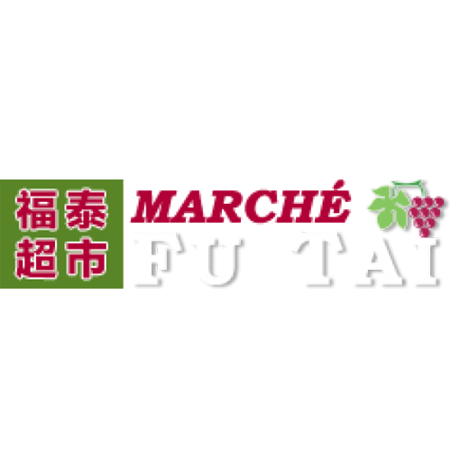 Circulaire Marché Fu Tai - Flyer - Catalogue